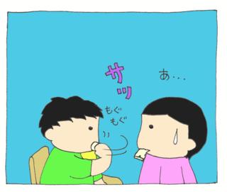 Senbei6