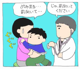 Hashika3