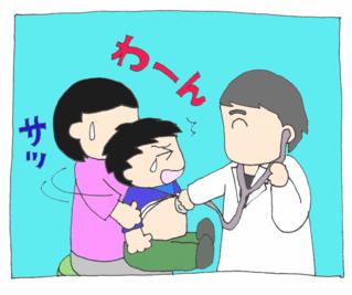 Hashika4