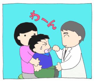 Hashika5