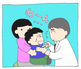 Hashika6