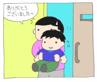 Hashika7