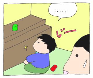 Koton3