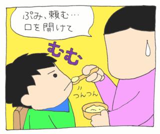 Rinyuki12_2
