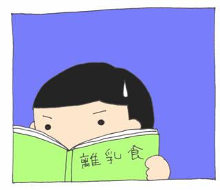 Rinyuki13_2