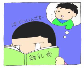 Rinyuki14_2