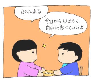 Rinyuki15_2
