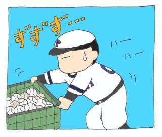Rinyuki16_2