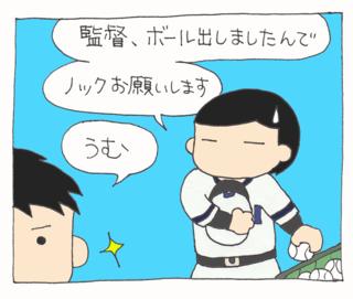 Rinyuki17_2
