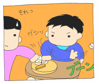 Rinyuki19_3