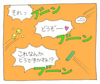 Rinyuki20_2