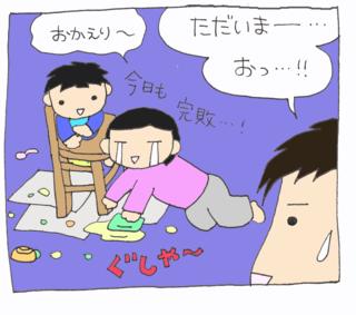 Rinyuki21_2