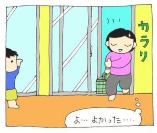 Mado3