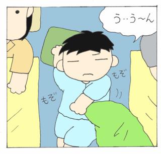Yoru1