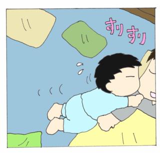 Yoru6