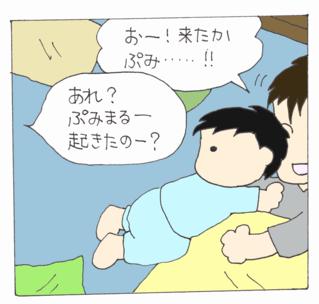 Yoru7