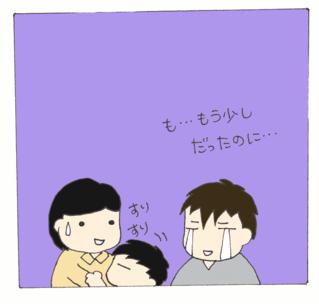 Yoru9