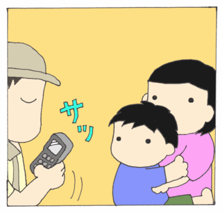 Takuhai3