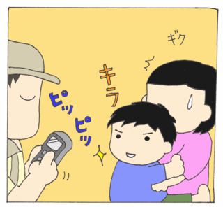 Takuhai4