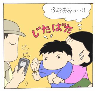 Takuhai5