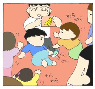 Card4_2