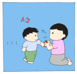 Small_step5