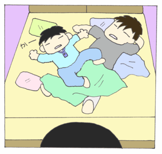 Kawanoji3