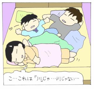 Kawanoji4