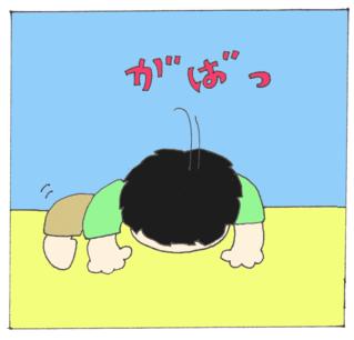 Noboru1