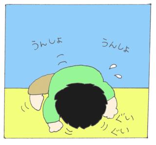 Noboru2