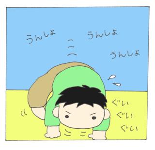 Noboru3
