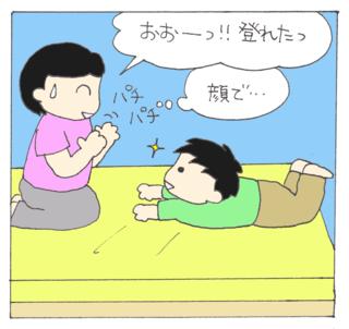 Noboru4