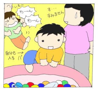 Ball_pool12