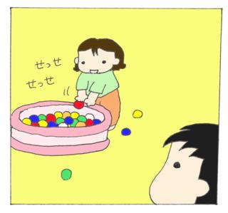 Ball_pool8
