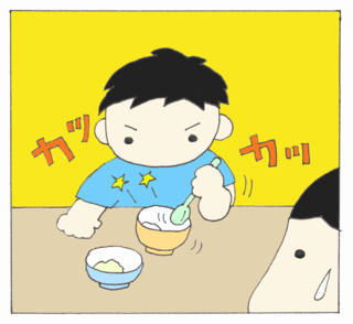 Kikite2