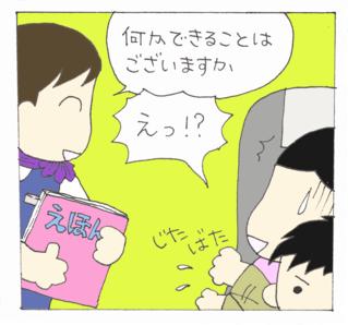 Hikoki2_2