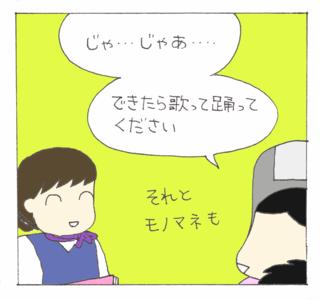 Hikoki3
