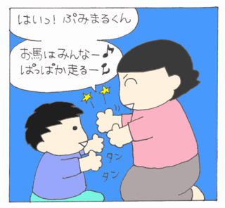 Utano1