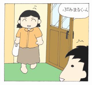 Utano3
