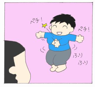 Utano4