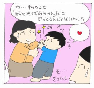 Utano5