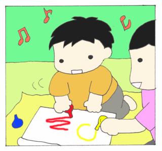 Oekaki2