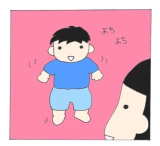 Yochiyochi1