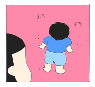 Yochiyochi2