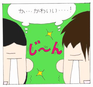 Oyabaka11