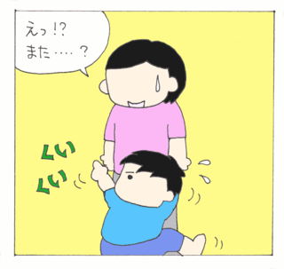 Acchi6