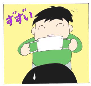 Mask5_2