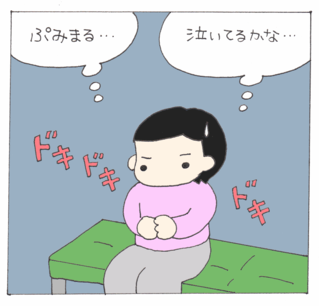 Kensa6