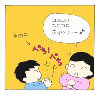 Matsu3