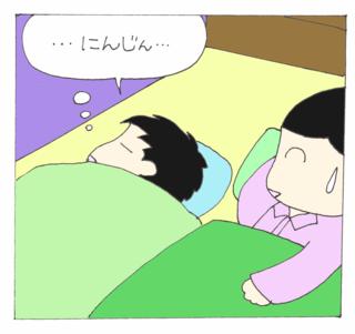 Negoto